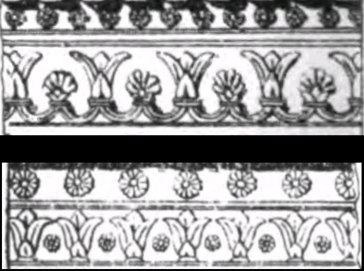 Persian frieze designs at Persepolis