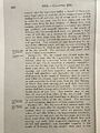 Pg 550 Act to establish city of Northhampton 1883-Chapter 250.JPG