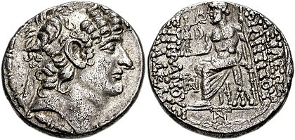 Tetradrachm of Philip I minted in Cilicia Philip I cilicia.jpg