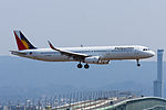 Philippine Airlines ,PR410 ,Airbus A320-214 ,RP-C9914 ,Arrived from Cebu ,Kansai Airport (16802073055).jpg