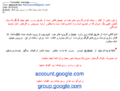Phishing-Gmail.png
