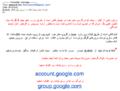 Phishing-Gmail.png