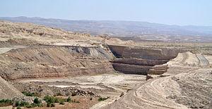 Phosphorite - Phosphorite mine near Oron, Negev, Israel.