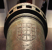 """Armoiries of the Knights Hospitaller, intermixed with those of Pierre d'Aubusson, on a bombard ordered by the latter. The top inscription further reads: """"F. PETRUS DAUBUSSON M HOSPITALIS IHER""""."""