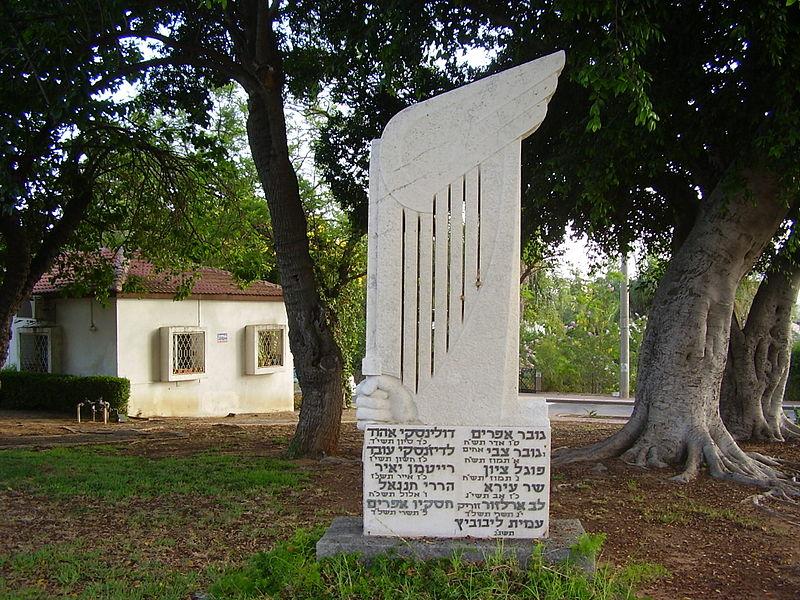 """אנדרטה לנופלים במערכות ישראל בכפר ביל""""ו"""