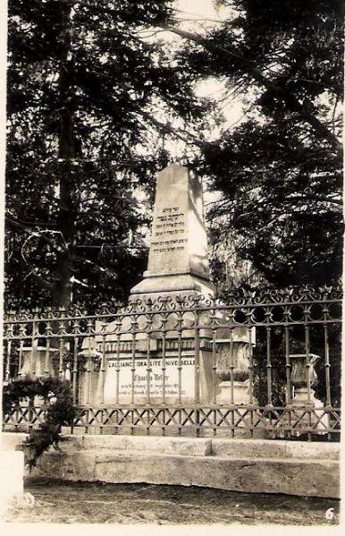 קבר קרל נטר