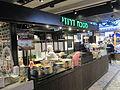 PikiWiki Israel 46145 Sarona Market.JPG