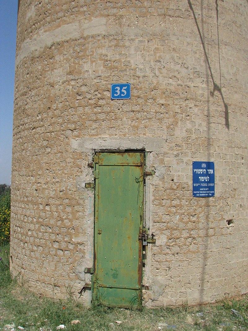"""מגדלי המים בבני עיי""""ש - פרט"""
