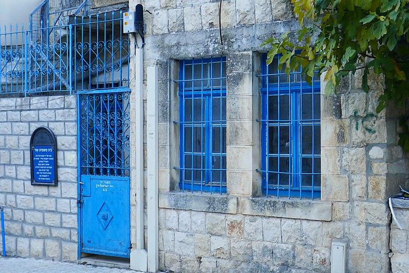 פתחים בבית בעיר העתיקה בצפת