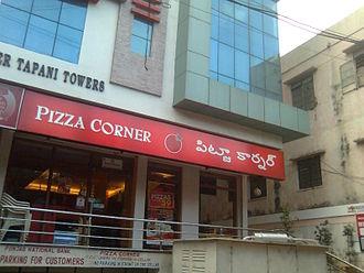 Pizza Corner - Pizza Corner in Andhra Pradesh