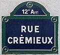 Plaque Rue Crémieux - Paris XII (FR75) - 2021-05-26 - 1.jpg