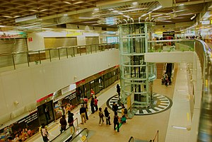 Platform of Sanduo Shopping District station.JPG