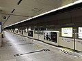 Platform of Tenjin Station 2.jpg