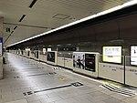 Platform of Tenjin Station 2.jpg