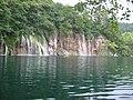 Plitvice - panoramio.jpg