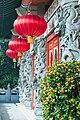 Po Lin Monastery in Ngong Ping, Hong Kong (6847572796).jpg