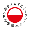 Polish-Japanese Institute of Information Technology.png