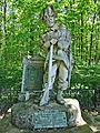 Pomníky Války 1866 Svíbský les Myslivec 2.jpg