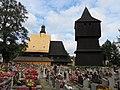 Poniszowice, kościół św. Jana Chrzciciela i dzwonnica, widok od pd..JPG