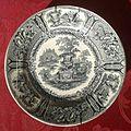 Porcelana de Sargadelos. Plato de Postre. S XIX.jpg