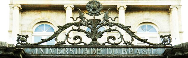 Portal do Palácio Universitário da UFRJ