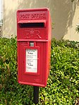 Post Box GU27 24D, The Meads, Haslemere, Surrey.jpg