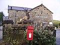 Post Box Low Newton - geograph.org.uk - 107408.jpg
