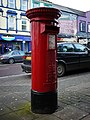 Postbox, Bangor - geograph.org.uk - 1575841.jpg