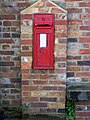 Postbox, Brownsea Island - geograph.org.uk - 1407181.jpg