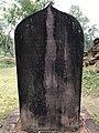 Prabhasadharma stele.jpg