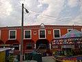 Presidencia de comunidad La Trinidad Chimalpa, Tlaxcala.jpg