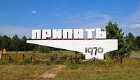 Pripyat sign.jpg