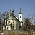 Przysucha, Kościół św. Jana Nepomucena i św. Ignacego Loyoli - fotopolska.eu (295666).jpg