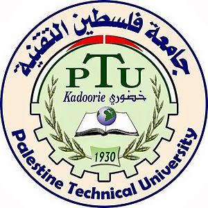Palestine Technical University - Kadoorie - Logo