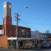 Punchbowl Clock Tower.JPG