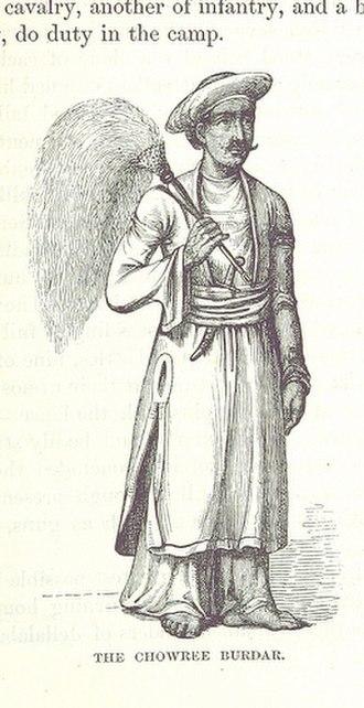 Punjabi Tamba and Kurta - Image: Punjabi kurta Ferozepur 1845