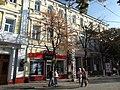Pushkina 8-2.jpg