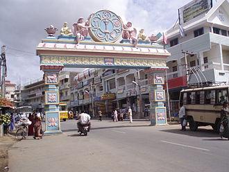 Puttaparthi - Entrance to Puttaparthi