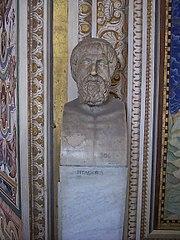 Bust of Pythagoras, Vatican