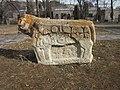 Qaradaran, gravestone 15.jpg