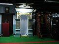 Qiblah At Cheraman Juma Masjid.jpg