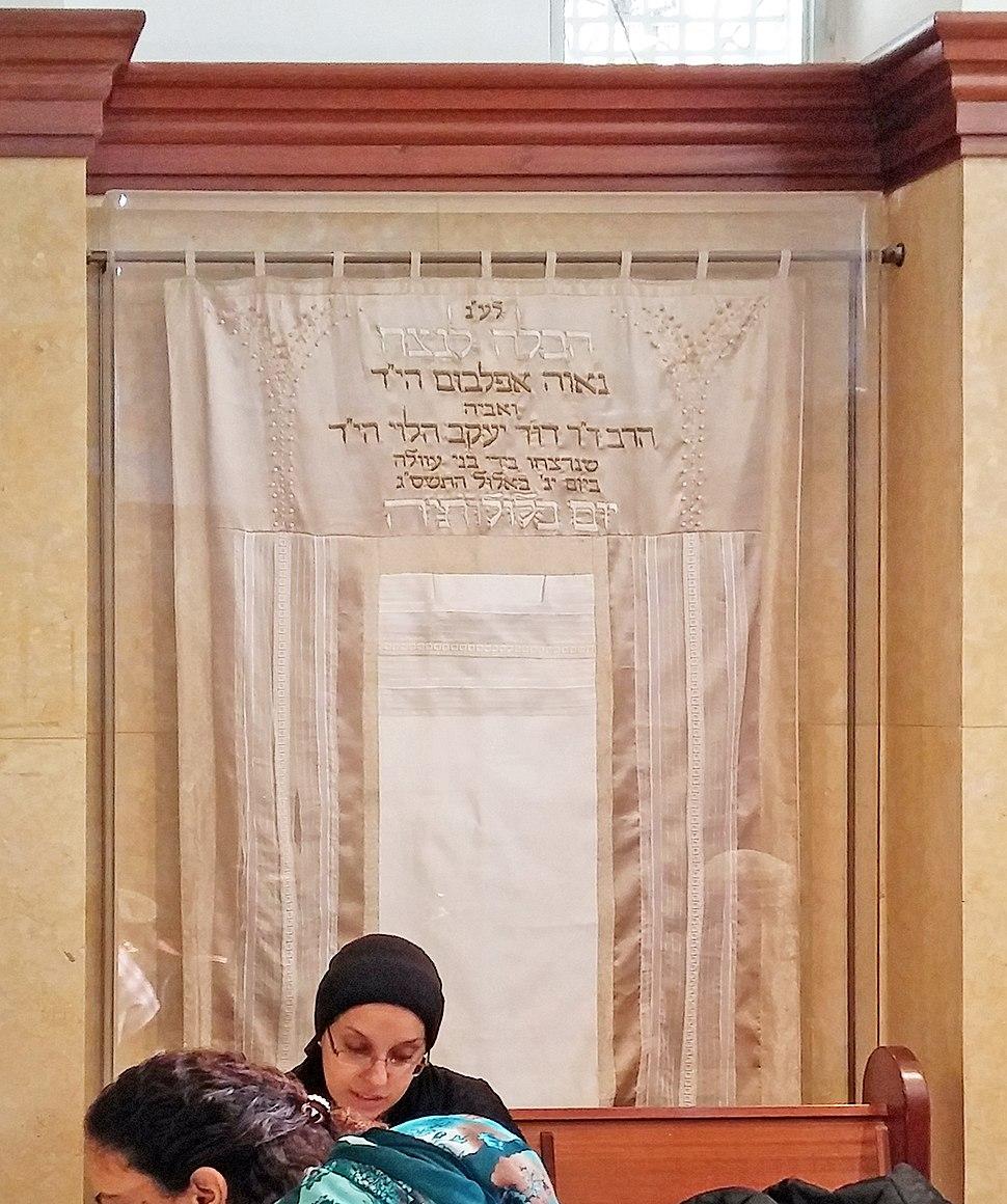 Rachel tomb18
