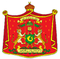 Coat of arms of Rampur