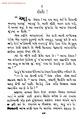 Rasdhar 2 - C.pdf