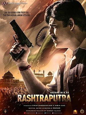 Rashtraputra Official poster.jpg