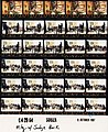 Reagan Contact Sheet C42964.jpg