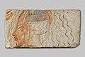 Relief Depicting the Purification of Queen Kiya (?) MET 1985.328.8 EGDP018669.jpg