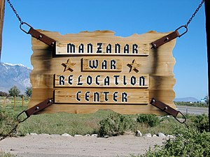 Replica of original Manzanar War Relocation si...