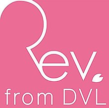 Description de l'image Rev. from DVL Logo.jpg.