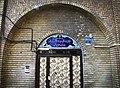 Reza Shah's first house in Tehran.jpg